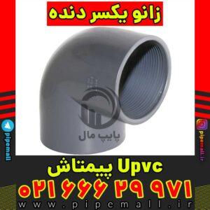 پیمتاش   لیست قیمت نمایندگی و فروش لوله و اتصالات Upvc فشار قوی استخری Pimtas ترکیه